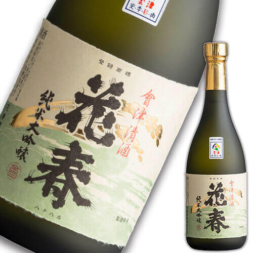 純米大吟醸酒「花春」720ml×6本
